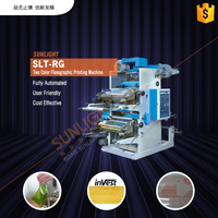 SLT-RG high performance 2 colors roll plastic film flexo printing press
