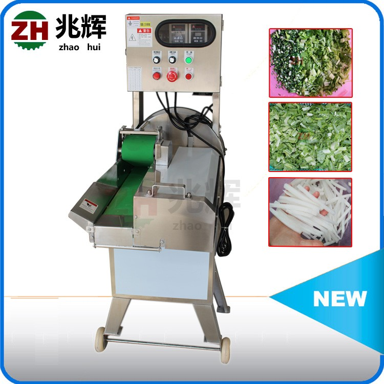 Made in China parsley/lettuce/banana/chili/pepper cutting machine 1-60mm adjustable