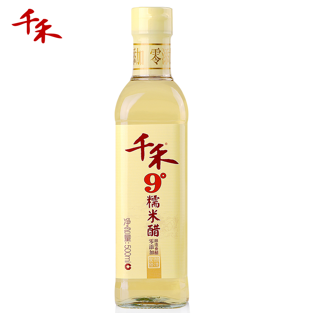 Chinese famous manufacture for premium 9 degree sticky rice vinegar