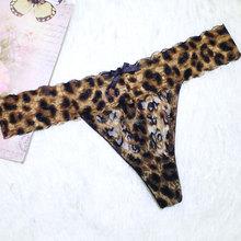 Women's fashion sexy G-String,T-back animal printed lace panty