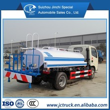 DongFeng 4X2 2T Small water tank truck