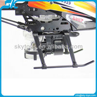 WL Newest Toys 3.5 Channel Water Shooting Rc Helicopter V319