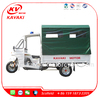 China Manufacture 1 Cylinder 4 Stroke Mini Ambulance Three Motorcycle for sale