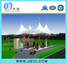 Toll station membrane structure,tensile fabric shade