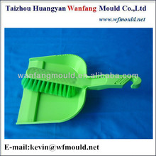 plastic household products shovel and brush molding/mould