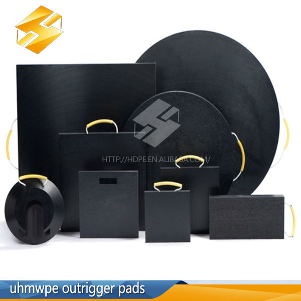 uhmwpe plastic outrigger pad / crane mats
