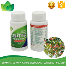 Best price quick effective agriculture liquid fertilizer