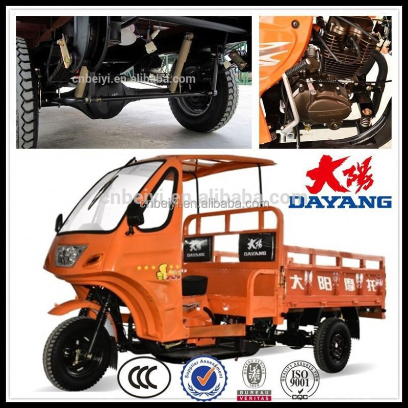 hot 4 stroke gasoline 200cc water cooled semi cabin cargo three wheel motorcycle for sale