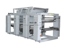 ASY-2800A double color rotogravure printing package film machine