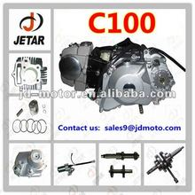 Aluminum motorcycle engine c100 alibaba.com in russian