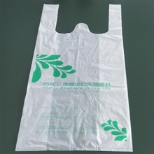 EN13432 Home compost biodegradable plastic carry bag