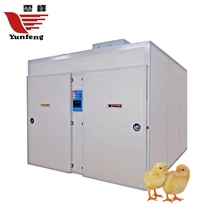 full automatic 45630 eggs hatchery machine/chicken incubator hatching machine