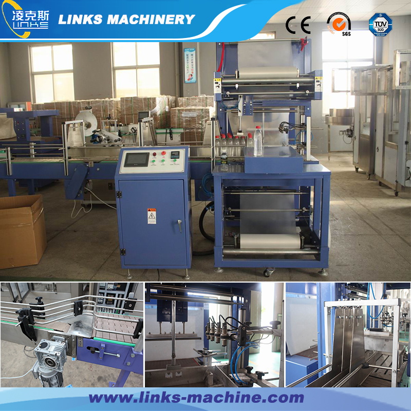Small Bottle Shrink Wrapping Machine/Equipment Price