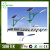 30W 100w solar led street light and led street light housing Provided from China manufacturer