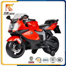 chinese tricycle motorcycle mini chopper motorcycle for children for sale