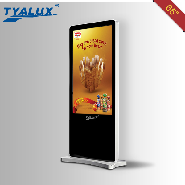 2014 hot sale free standing smart media player support skype with video chat