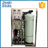 ZHP 1000LPH water filter system ro water treatment plant for industry