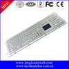Brushed metal industrial numeric keyboard with touchpad, function keys
