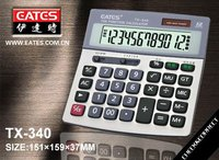 dual power scientific counter calculator with tax+ tax- key