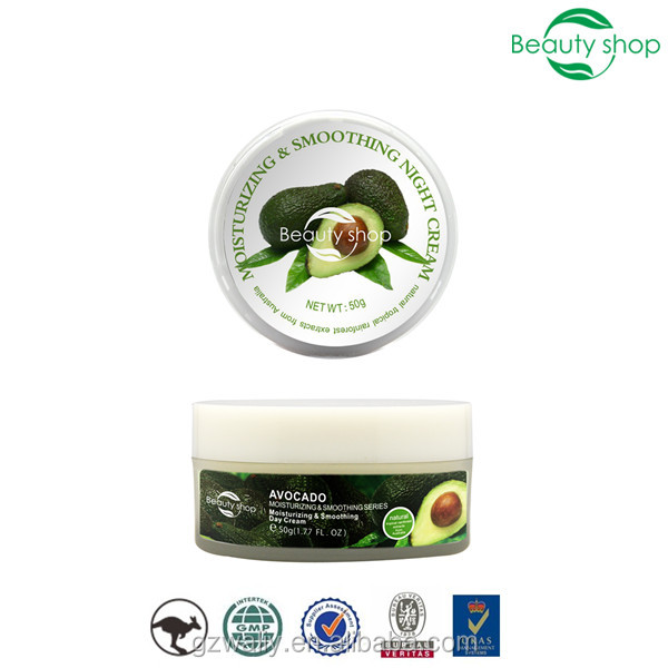 Avocado best moisturizing & smoothing night face cream