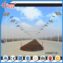 Satisfactory Prices led Solar Street Lights/Solar Led Lamps