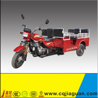 3 Wheel Passenger Motor Vehicle With Strong Power