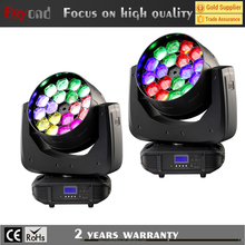 Pop sharp beam moving head light with super bright flower effect