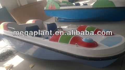 electric paddle boats for sale