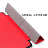 Premium Quality ultra thin 3 fold design cover for apple ipad pro case