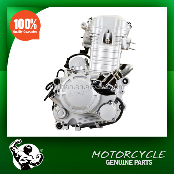 Lifan engines CG250 250cc water cooled three wheel motorcycle engine