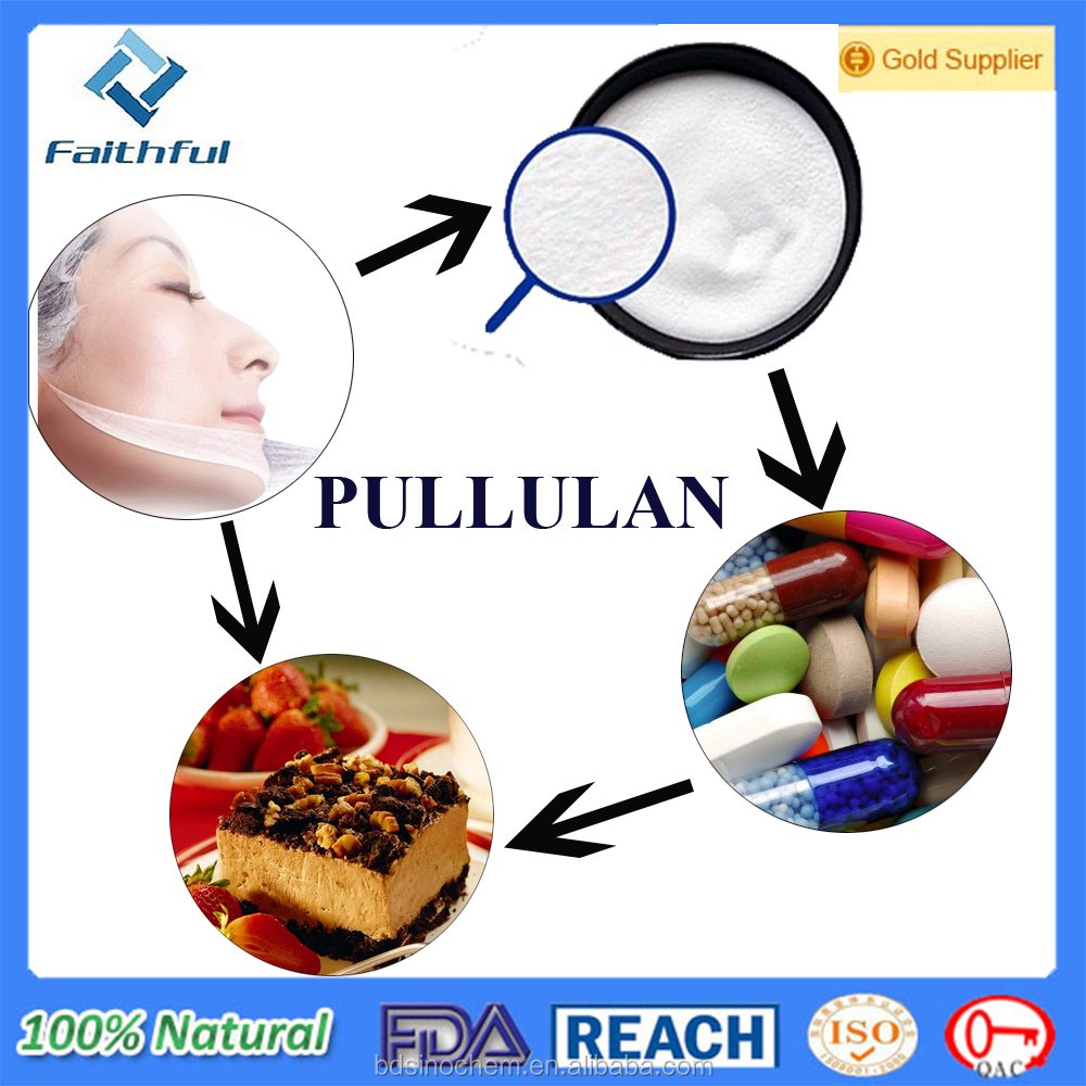 Sale! food grade edible Pullulan Powder