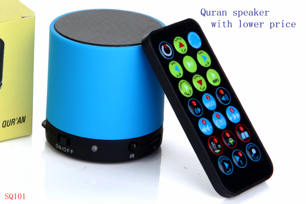 2014 Kaligrafi Islam Al Quran Mp3 Player for Muslims
