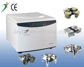 milk centrifuge machine