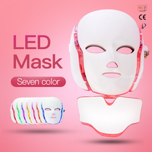 7 photon colors LED light facial mask for face and neck rejuvenation