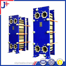 stainless steel gasket plate heat exchanger supplier