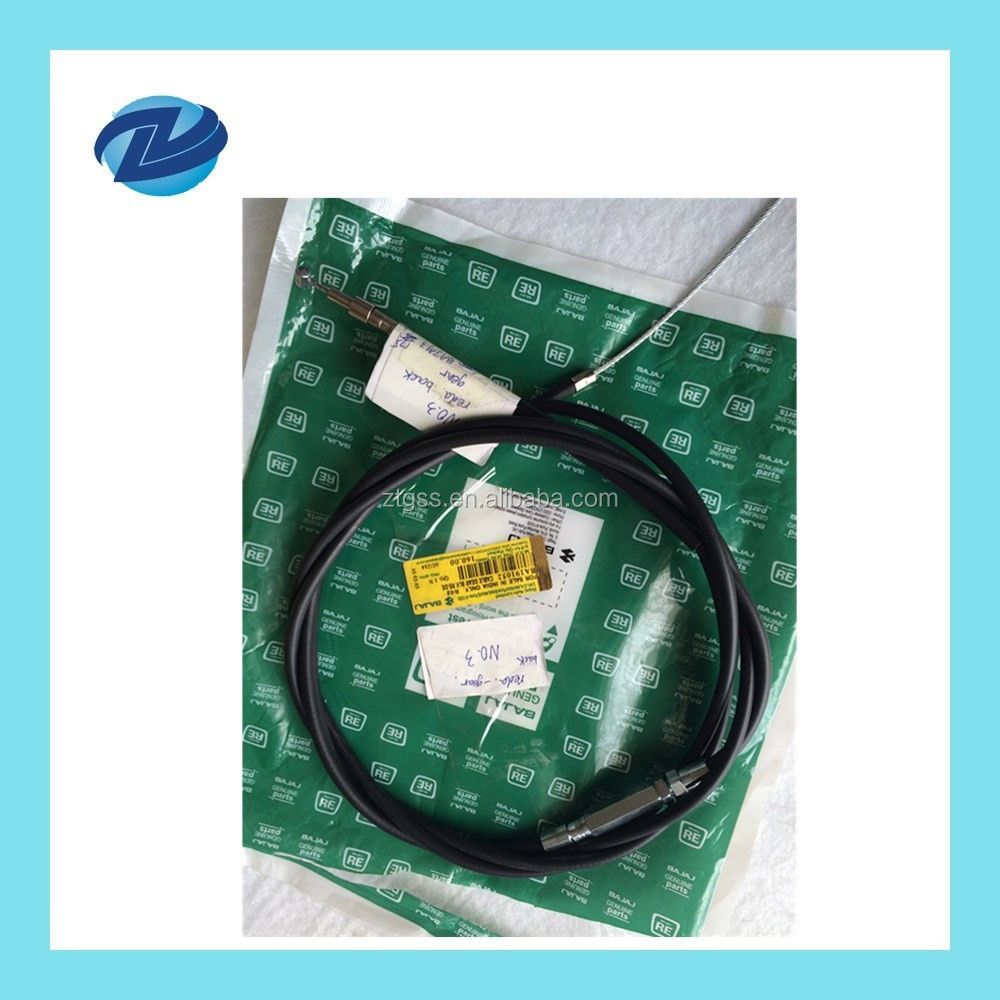 AA191064 India Bajaj TVs king original spare parts,cables for Bajaj 3w