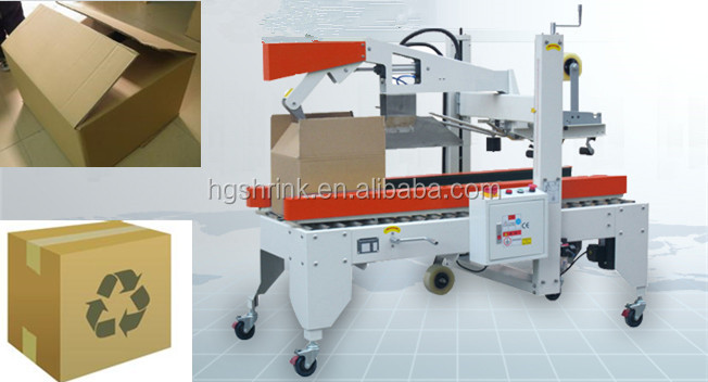 automatic carton box carton sealer (FX-02)