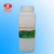 Water based acrylic lamination adhesive for PET, BOPP, MPET film to paper