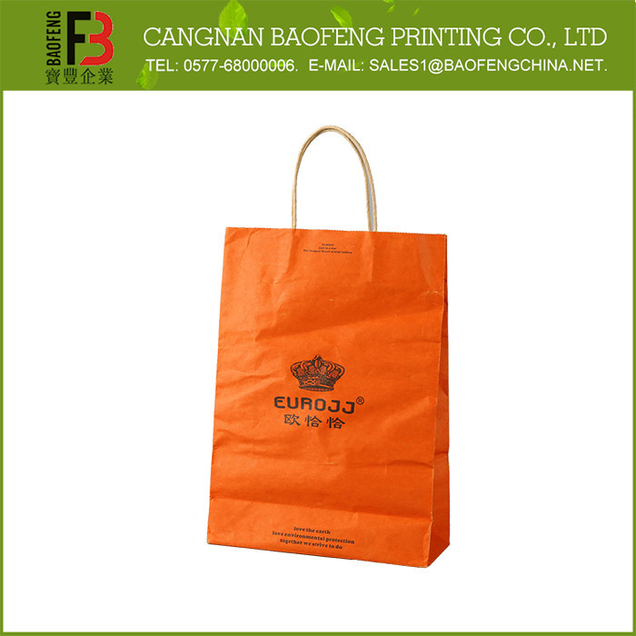 Promotional Colorful Paper Bag For Flour Packaging