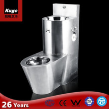 High quality cheap wc stainless steel twyford one piece toilet for sale