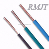 1.5mm 2.5mm 4mm 6mm 10mm electric wire cable for household