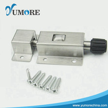 New arrival gate latch two sided