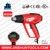 JS-HG12D JS 2016 2000W professional LCD display temperature adjustable heat gun