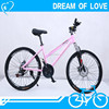 New Fashion bike racing bicycle price/racing bicycle