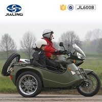 JH600B 125cc trike motorcycle spare parts