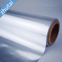 heat transfer colour polypropylene film woven aluminium foil decorative mylar