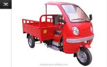 new 250cc driver cabin cargo tricycle/ three wheel motorcycle (Item No:HY250ZH-2I)