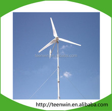 2kw off-grid system china low cost small/mini wind turbine/generator