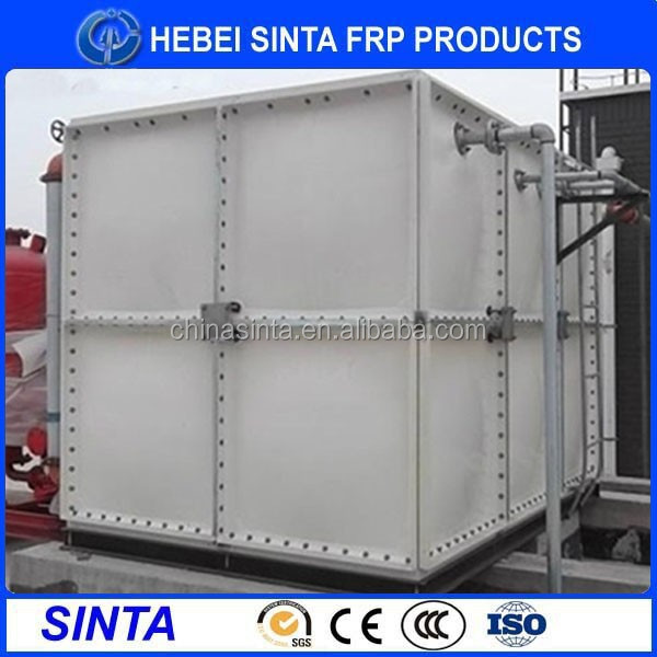 high quality 300 gallon water tank