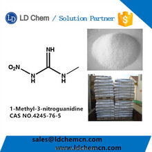1-Methyl-3-nitroguanidine CAS NO 4245-76-5